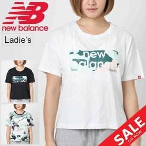 ae3b4ebf130cc Tシャツ 半袖 レディース ニューバランス Newbalance エッセンシャル アクアカモ ボクシーTシャツ スポーツ カジュアル  女性/AWT91583