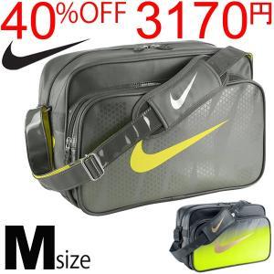 エナメルバッグ ナイキ NIKE /フットボール PU ショルダーバッグ/スポーツバッグ Mサイズ BA4035 サッカーバッグ|w-w-m
