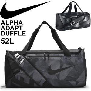 ダッフルバッグ ナイキ NIKE アルファ アダプトグラフィック Mサイズ 52L スポーツバッグ ボストンバッグ ショルダーバッグ 2way  /BA5179【ギフト不可】|w-w-m