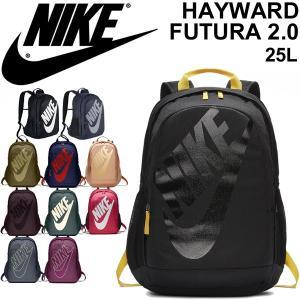 バックパック リュックサック メンズ レディース/ナイキ NIKE ヘイワード フューチュラ2.0 スポーツバッグ 25L/ ビッグロゴ カジュアル 通学 通勤 鞄/BA5217|w-w-m