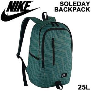 バックパック リュックサック /ナイキ NIKE/ スポーツバッグ デイパック 25L  かばん 鞄 カジュアル/BA5231|w-w-m