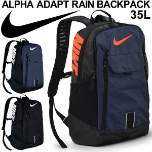 バックパック メンズ ナイキ NIKE アルファ アダプト レイン バックパック 35L デイパック スポーツバッグ リュックサック 通勤通学 カジュアル /BA5253|w-w-m