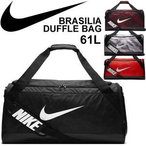 ダッフルバッグ ボストンバッグ メンズ レディース ナイキ NIKE ブラジリア グラフィック Mサイズ 61L スポーツバッグ 部活 試合 合宿 ジム 旅行 /BA5481|w-w-m