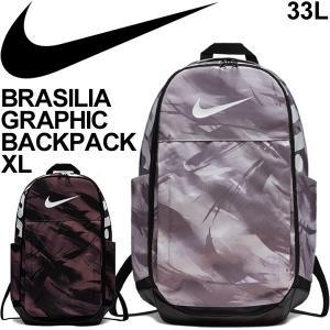 バックパック メンズ /ナイキ NIKE ブラジリア グラフ...