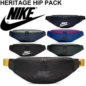 ウエストポーチ メンズ レディース NIKE ナイキ ヘリテージ ヒップバッグ 3L/スポーツバッグ ウエストバッグ 斜めがけ ボディバッグ 鞄 かばん/BA5750 w-w-m