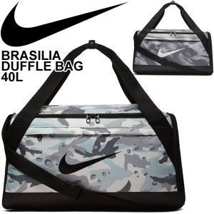 ダッフルバッグ ボストンバッグ NIKE ナイキ ブラジリア AOP ダッフル S 40L/スポーツバッグ ショルダーバッグ 鞄/BA5980|w-w-m