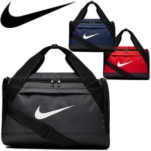 ダッフルバッグ ボストンバッグ NIKE ナイキ ブラジリア ダッフル XS 25L/スポーツバッグ ショルダーバッグ 鞄/BA5982|w-w-m