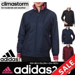 レディース W adidas24/7 ウォームブレーカージャケット アディダス adidas ウェア スポーツ レディス 女性 /BCZ24 w-w-m