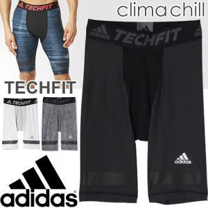アディダス adidas テックフィット アンダーウェア インナー パンツ スパッツ TECHFIT フットボール サッカー トレーニング 紳士・男性用/BDR21 w-w-m