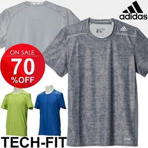 アディダス adidas メンズ インナー コンプレッション シャツ 半袖 テックフィット フィッテド TECHFIT クライマチル トレーニング 男性用/BDR22 w-w-m