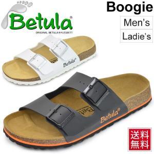 サンダル メンズ レディース ベチュラ BOOGIE ブギー Boogie コンフォートサンダル ナロー 幅狭 シューズ BL774623 BL441703 正規品/Betula-Boogie|w-w-m