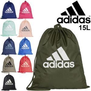 ジムサック メンズ レディース ジュニア/アディダス adidas ビッグロゴ ジムバッグ 15L/スポーツバッグ ナップサック 巾着/BFP39|w-w-m