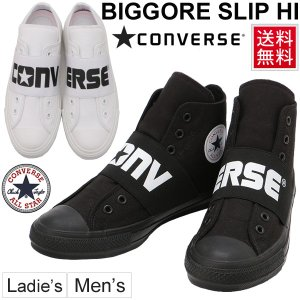 ハイカットスニーカー メンズ レディース/コンバース converse  オールスター 100 ビッグゴア スリップ HI/BIGGORE-SLIP-HI|w-w-m
