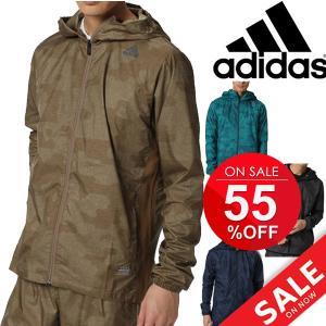 adidas アディダス/クライマ ウインドジャケット メンズ フィットネス トレーニング ランニング ジム 防風・防水 カモフラ カモフラージュ 紳士・男性用/BIM23|w-w-m