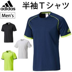 アディダス adidas エッセンシャルズ ベーシック Tシャツ/メンズ 半袖Tシャツ トレーニング スポーツウェア 紳士・男性用 ランニング ジム  /BCI84|w-w-m