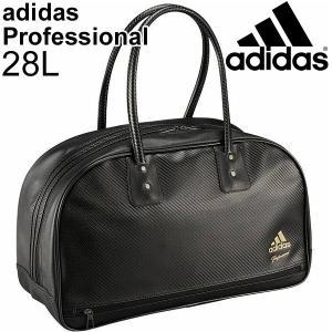 ボストンバッグ メンズ レディース アディダス adidas Professional 28L スポーツカジュアル 試合 練習 大会 合宿 遠征 鞄 男女兼用 かばん/BIN38【取寄せ】|w-w-m