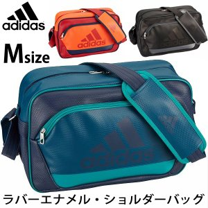 エナメルバッグ アディダス adidas Mサイズ スポーツバッグ ショルダーバッグ 肩掛け 通学 部活 スクールバッグ/AP3462/AP3463/AP3464 /BIP24|w-w-m