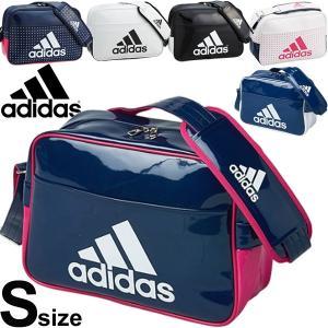 エナメルバッグ アディダス adidas Sサイズ 12L スポーツバッグ ショルダーバッグ 肩掛け 斜めがけ 通学 部活 ジム バッグ 鞄 かばん RKap/BIP39|w-w-m