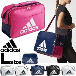 エナメルバッグ スポーツバッグ ショルダーバッグ アディダス adidas Lサイズ 肩掛け 通学 部活 スクールバッグ メンズ レディース ジムバッグ/BIP41/