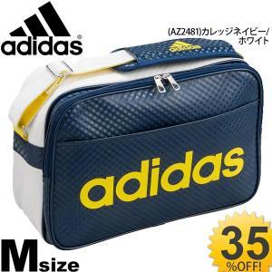 エナメルバッグ アディダス adidas Mサイズ スポーツバッグ 16L ロゴ ショルダーバッグ 肩掛け 斜めがけ 通学 部活 ジム ラバーエナメルリニア かばん /BIP43|w-w-m