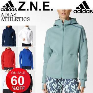 レディース adidas ZNE  パーカーアディダス ウェア スポーツ ジャケット フード フィットネス ジム アウター ウェア Z.N.E. BJI40|w-w-m
