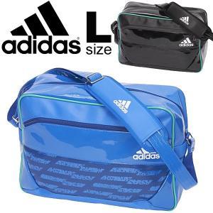 アディダス adidas FB エナメルバッグ Lサイズ フットボール サッカー 練習 部活 3本線 グラフィックデザイン 定番 ブルー ブラック/BJY05|w-w-m
