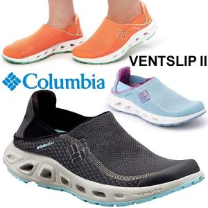 コロンビア Columbia レディース スニーカー ウィメンズ ベントスリップ2 シューズ 水陸両用 靴 アウトドア キャンプ 海 川 フェス スリッポン 女性用 /BL4480|w-w-m