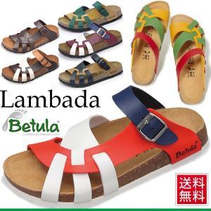サンダル メンズ レディース シューズ/BIRKENSTOCK ビルケンシュトック/正規品/Betula Lambada(ベチュラ ランバダ)/|w-w-m