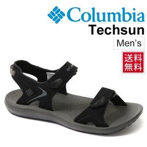 サンダル メンズ コロンビア Columbia アウトドアシューズ テックサン 靴 くつ キャンプ 海 フェス 男性用 マジックテープ ベルクロ 軽量 正規品/BM4511|w-w-m