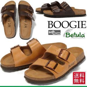 ビルケンシュトック ビルケン BIRKENSTOCK サンダル シューズ 靴 正規品 Betula Boogie soft(ブギー ソフト)メンズ レディース w-w-m