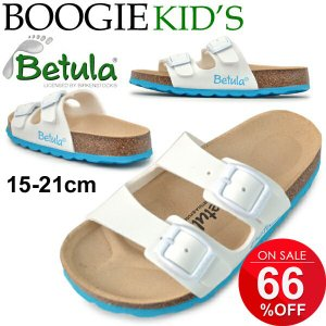 ベチュラ キッズ サンダル Betula ブギー Boogie 正規品 子供靴 こども コンフォートサンダル 定番 ホワイト 白 ビルコフロー ビルケンシュトック/BL874213|w-w-m