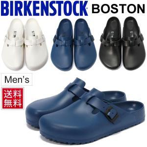 ビルケンシュトック サンダル ボストン BIRKENSTOCK BOSTON EVA ビルケン メンズ サボ クロッグ 男性 正規品 GE1002314/GE1002315/GE1002316|w-w-m