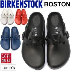 ビルケンシュトック サンダル ボストン BIRKENSTOCK BOSTON EVA ビルケン レディース 幅狭 サボ クロッグ 女性 正規品 GE127103/GE127133/GE127113/GE127123|w-w-m