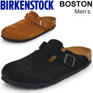 クロッグサンダル メンズ ビルケンシュトック ボストン BIRKENSTOCK BOSTON 男性用  幅広 天然皮革 GC060491/GC060401 ビルケン 正規品/BOSTON-S|w-w-m