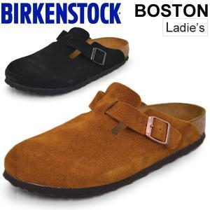 クロッグサンダル レディース ビルケンシュトック ボストン BIRKENSTOCK BOSTON 女性用  幅狭 ナロウ 天然皮革 GC060493/GC060403 ビルケン 正規品/BOSTON-S-|w-w-m