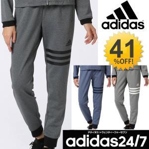 レディースジャージパンツ adidas24/7 杢ジャージ 裾リブパンツ アディダス adidas /BPZ38 w-w-m