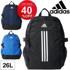 バックパック トレーニングバッグ アディダス adidas バックパック POWERIII スポーツバッグ リュックサック メンズ レディース パワー3 かばん/BQN49|w-w-m