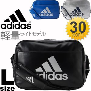 エナメルバッグ メンズ レディース アディダス adidas LIGHT エナメル Lサイズ スポーツバッグ ショルダーバッグ 肩掛け ジム フィットネス 軽量 合成皮革/BUT11|w-w-m