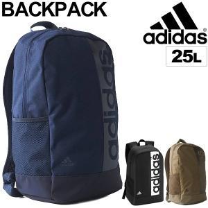 バックパック アディダス adidas リニアバッグパック 25L スポーツバッグ リュックサック デイパック メンズ ユニセックス ロゴ 通学通勤 鞄 カジュアル/BVB25|w-w-m