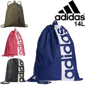 ジムバッグ アディダス adidas リニアロゴ 14L ジムサック ナップサック メンズ レディース ジュニア シューズ・ランドリーバッグ/BVB29|w-w-m