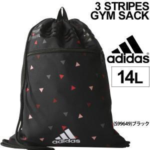 ジムバッグ アディダス adidas ジムサック ナップサック スポーツバッグ 14L 巾着バッグ サブバッグ ジム 部活 旅行 3ストライプ ユニセックス キッズ/BVB41|w-w-m