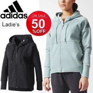スウェット パーカー レディース adidas ID スタジアム フルジップ スエット 女性 トレーニングウェア フィットネス ジム トレーナー カジュアル /BWD83|w-w-m