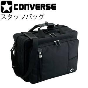スタッフバッグ コンバース CONVERSE バスケットボール コーチバッグ /C122411【取寄】|w-w-m