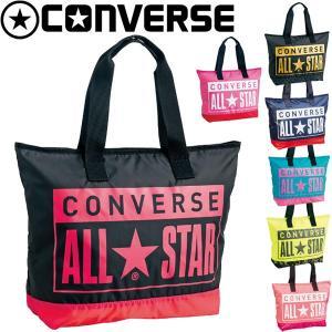 コンバース converse トートバッグ スポーツバッグ コンパクト 折りたたみバッグ サブバッグ ALL STAR ビッグロゴ ジム 旅行 エコバッグ 【AS16S】/C160207|w-w-m