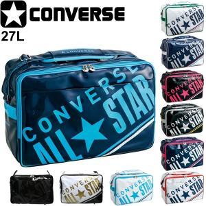 エナメルバッグ  ショルダーバッグ CONVERSE コンバース バッグ ALL STAR スポーツバッグ Lサイズ /C1612052|w-w-m