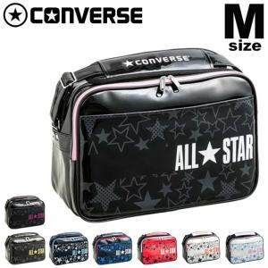 エナメル ショルダーバッグ CONVERSE コンバース /メンズ レディース スター ALL STAR ビッグロゴ/C1801053|w-w-m