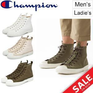 チャンピオン スニーカー ミリタリーライン ハイカットシューズ/メンズ レディース 靴 Champion ROCHESTER HI BS /くつ Foot Wear 正規品 日本製/C2-L702 w-w-m