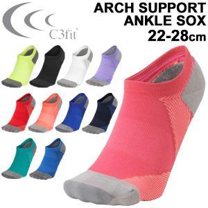 C3fit シースリーフィット アーチサポートアンクルソックス 3F65100 男女兼用 くつした くるぶし丈 靴下 スポーツソックス 正規品 日本製/C3-707-3F65100