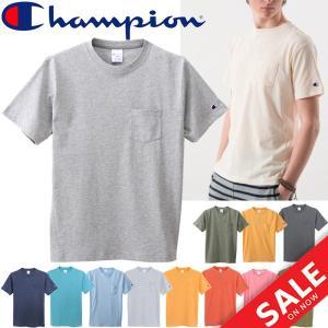半袖Tシャツ メンズ チャンピオン Champion ベーシック クルーネック 半袖シャツ タウンユース スポーツカジュアル 紳士 男性用 トップス T-SHIRTS/C3-K344|w-w-m
