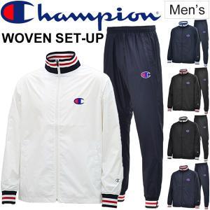 ウーブン ジャケット パンツ 上下セット メンズ チャンピオン Champion トレーニング ジム スポーツ カジュアル ウェア 男性用 上下組 正規品/C3-KSC12-KSD12 w-w-m